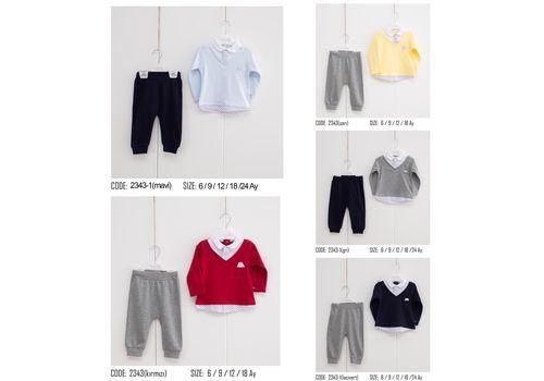 Кофта и штаны (рост до 24), фото 1